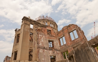 Hirošima, Atomový dóm