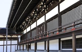 Císařský palác, Kjóto