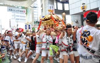 Ósaka, Festival Tendžin Macuri