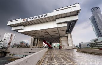 Tokio, museum