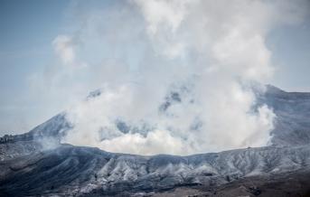 Vulkán Aso