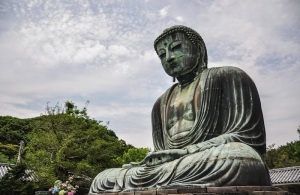 Japonsko, Kamakura