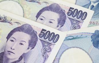 Japonské jeny
