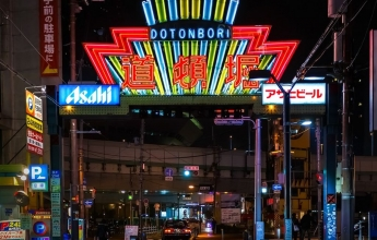Noční život v Japonsku