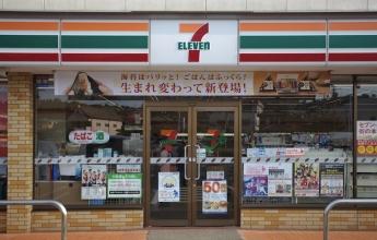 Nonstop obchody v Japonsku