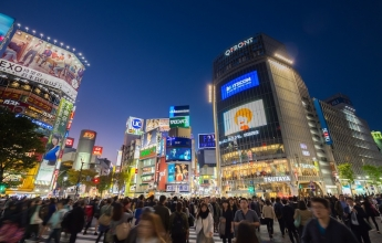 Nakupování v Japonsku