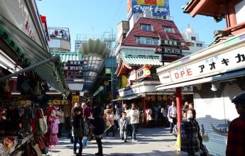 Pěšky v městech Japonsko