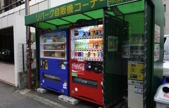 Prodejní automaty, Japonsko