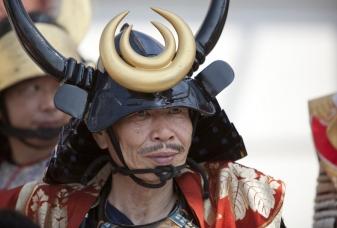 Samuraj japonsko