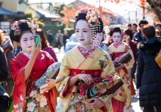Japonsko, Gejši v Kjóto