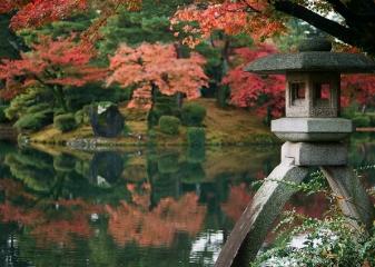 Japonské zahrady, Tokio