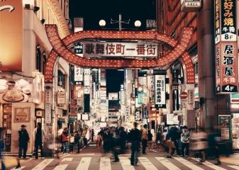 Noční život, Tokio