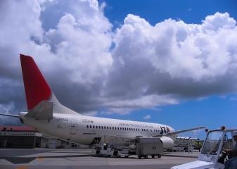 letiště Naha - Okinawa