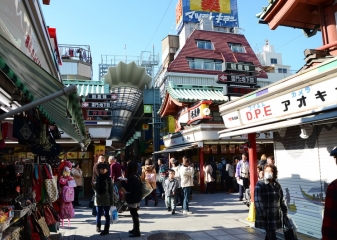 Nakami, Tokio