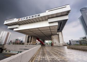 Museum, Tokio