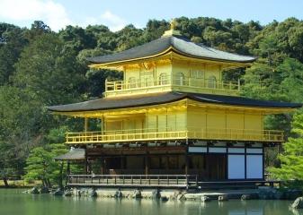 Kinkakuji, zlatý pavilon, Japonsko, Kyoto
