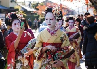 gejši v Kjótu, Japonsko
