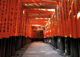 Tunel rumělkových bran Tóri, Kjóto