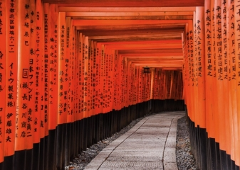 Fushimi Inari Tóri, Kjóto