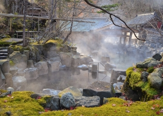 Venkovní horké lázně onsen