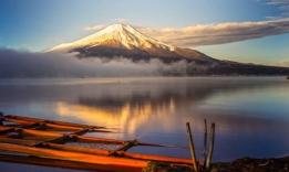 Fuji, NP Hakone