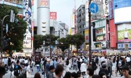 ulice Tokia, Japonsko