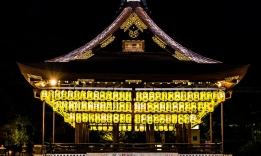 Gion, Japonsko