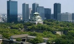 Osaka město