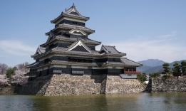 Svatyně Togakuši, Nagano