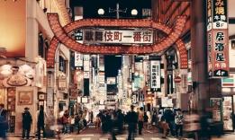 Tokio v noci, Japonsko