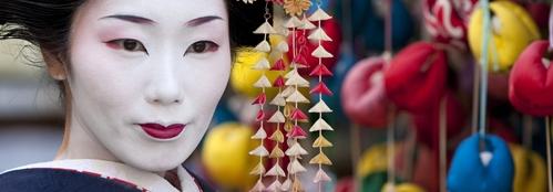 gejša-Velká cesta Japonskem